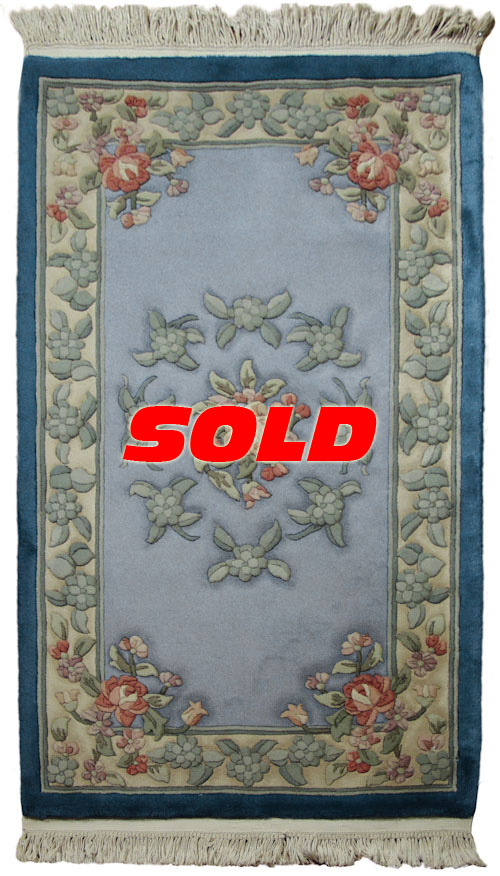 3x 5 Peking Design Rug – SOLD